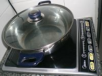 HK PRChina Product Midea Induction Cooker.JPG