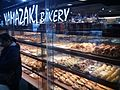 HK SSP 西九龍中心 Dragon Centre mall shop Yamazaki Bakery Dec 2016 Lnv2.jpg