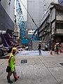 HK SW 上環 Sheung Wan 熹利街 Hillier Street construction site October 2020 SS2 05.jpg