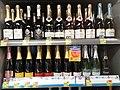 HK SW 上環 Sheung Wan Wellcome Supermarket wine bottles September 2020 SS2 01.jpg