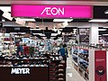 HK TKO 將軍澳廣場 Tseung Kwan O Plaza JUSCO Aeon Store May 2019 SSG 01.jpg