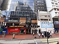 HK Tram 92 view CWB 銅鑼灣 Causeway Bay 怡和街 Wo Street Hong Kong Chinese Bank Centre Best Mart 優品360° McDonald's Building October 2019 SS2.jpg