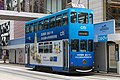 HK Tramways 133 at Ice House Street (20181212111103).jpg