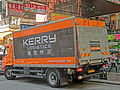 HK Yau Ma Tei 文明里 Man Ming Lane carpark Kerry Logistics fleet vehicle in orange Jan-2014 01.JPG