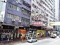 HK tram tour view 灣仔 Wan Chai 軒尼詩道 Hennessy Road July 2019 SSG 04.jpg