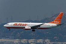 Jeju Air - Wikipedia