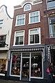 Haarlem-Kleine Houtstraat 6.jpg