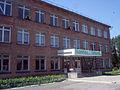 Hadiach Gymnasium 1.JPG
