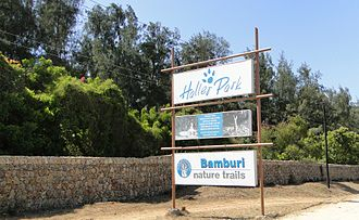 Bamburi - Entrance to Haller Park.