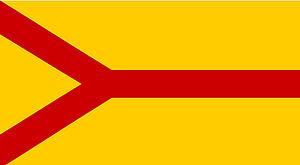Hanö - Flag of Hanö
