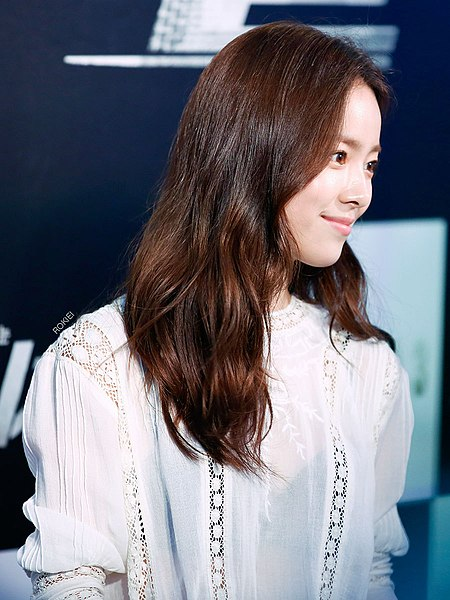 File:Han Ji-min in 2013.jpg