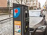Handyparken Kleine Budengasse, Köln-7828.jpg