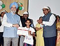 """Hardeep Singh Puri distributing the prizes to the winners for Painting, Essay, Slogan, Graffitti competition, at a function, organised by Hindustan Prefab Limited, as part of the """"Swachhta Hi Seva"""" Abhiyan, in New Delhi (1).JPG"""