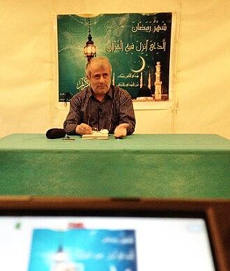 Hasan Yousefi Eshkevari - Image: Hasan Yousefi Eshkevari