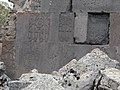 Havuts Tar (cross in wall) (137).jpg