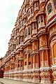 Hawa Mahal in jaipur.jpg