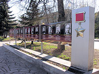 Heroes of the Soviet Union, hall of fame, right part, Novomoskovsk.jpg