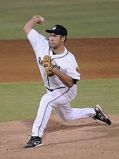 Hideki Irabu Japanese baseball player