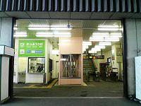 Hieizansakamoto station-20080107.jpg
