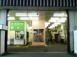 Hieizan Sakamoto Station