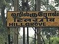 Hillgrove Station, Nilgiri Mountain Railways, India.jpg