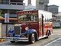 Himeji castle loop bus 01.jpg