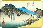 Hiroshige49 sakanoshita.jpg