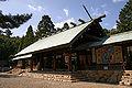 Hirota-jinja Nishinomiya06n4272.jpg