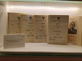 Thai Parliament Museum - Image: Historical identity book of Thai MP 2017 01 26 (004)