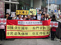 Hk alliance for universal pension.jpg