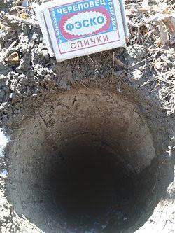 Hole 112.jpg