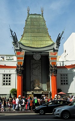 Hollywood Chinese Theatre P4050206.jpg