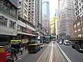 Hong Kong (2017) - 764.jpg