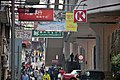 Hong Kong - panoramio (84).jpg