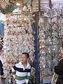 Hong Kong Goldfish Market IMG 5488.JPG
