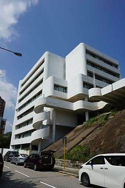 Hong Kong Japanese School Junior Secondary Section.jpg