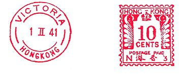 Hong Kong stamp type AA2.jpg