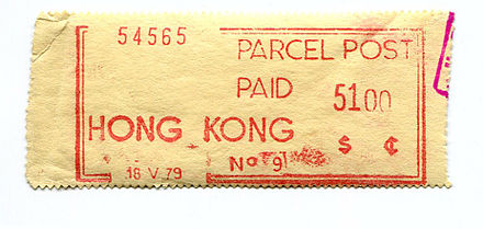 Hong Kong stamp type PP2A.jpg
