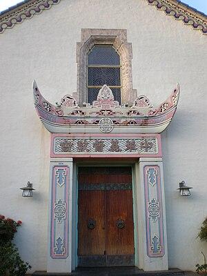Hart Wood - Image: Honolulu First Chinese Churchof Chr doorway