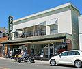 Hotel del Rio - Isleton, California - Stierch 1.jpg