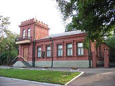 House museum of Dmytro Yavornytsky.