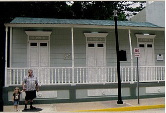 José Celso Barbosa House Museum - The Barbosa House in 2008