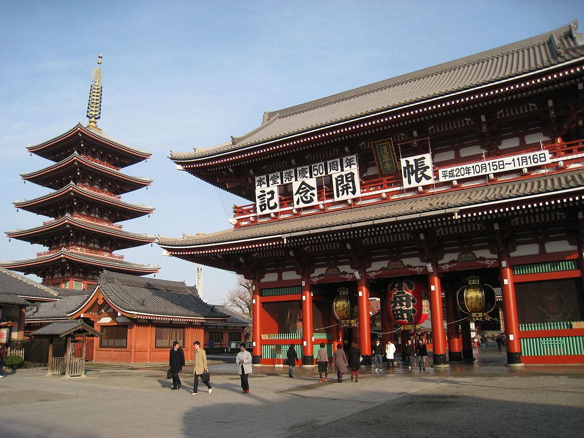 Sensoji Temple | JapanVisitor Japan Travel Guide