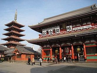 Sensō-ji - Image: Hozomon and pagoda, Sensoji Temple, Asakusa, Tokyo