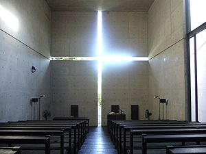 Ibaraki Kasugaoka Church light cross.jpg