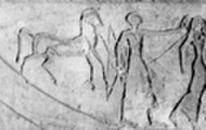 Habiru - This image from the inscriptions recording the Battle of Kadesh shows one of the ibrw or mounted bowmen used as scouts or messengers by the Egyptians. ibr is the Egyptian word for horse and w is the plural.