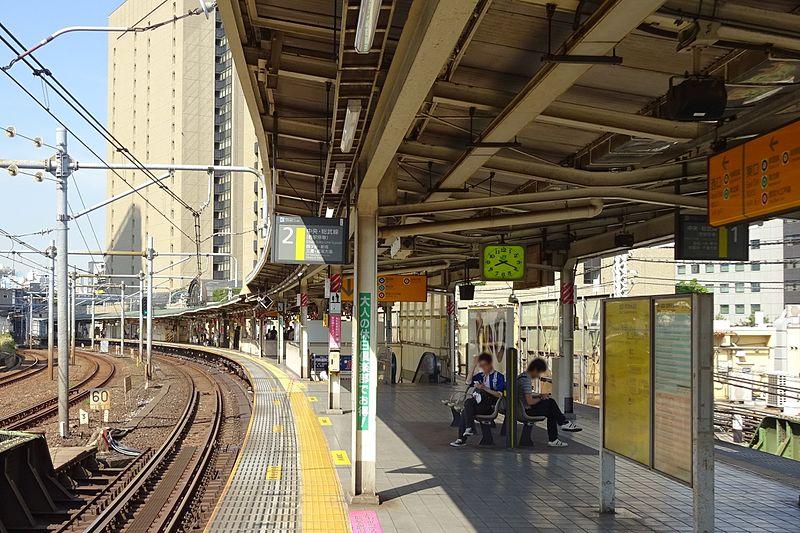 File:Iidabashi-Sta-JR-Platform.JPG