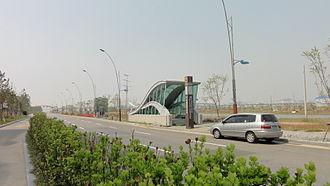 International Business District station - International Business District station