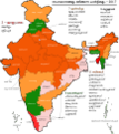 India-map-ml-political-parties-2017.png