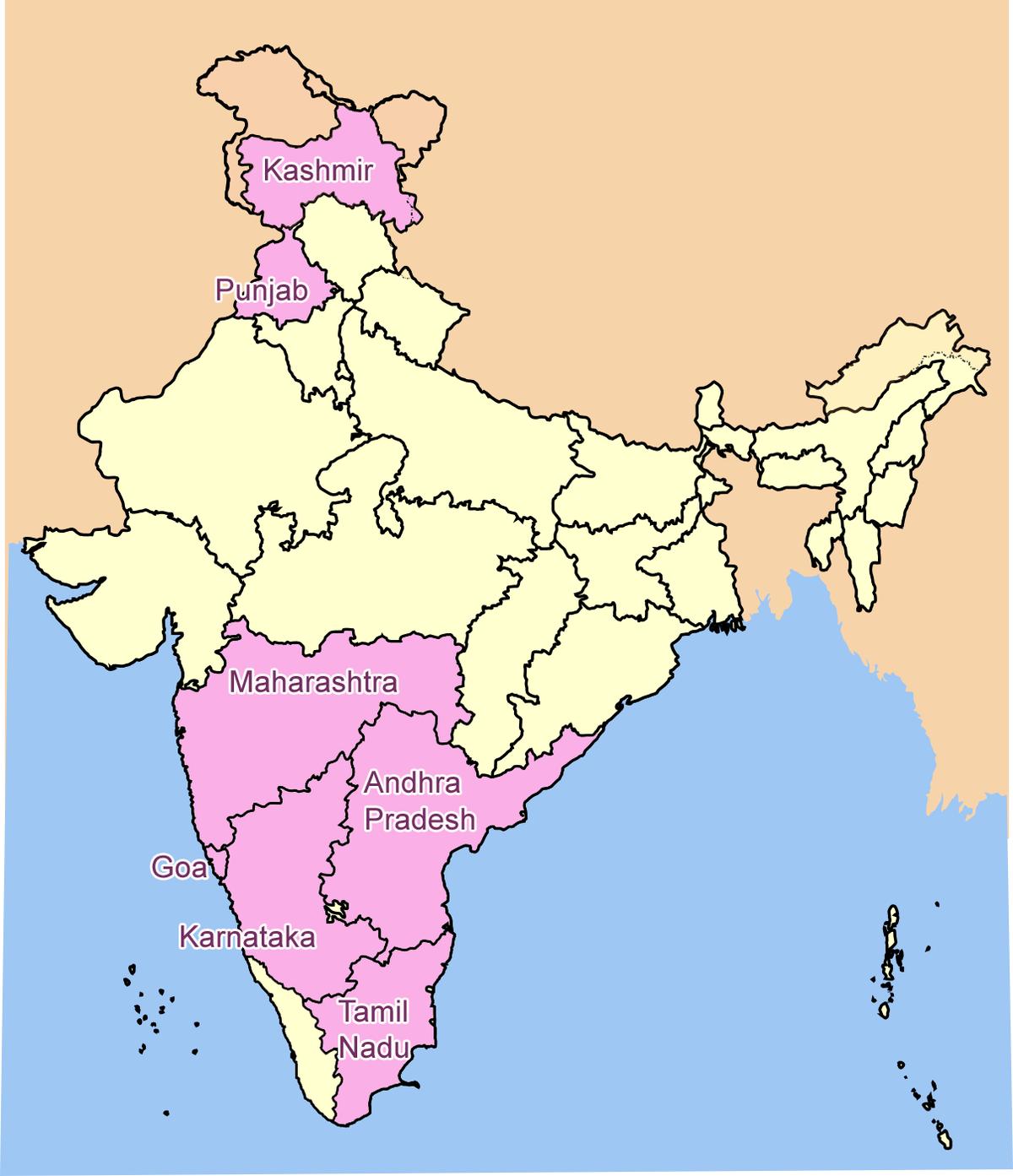 Indian wine